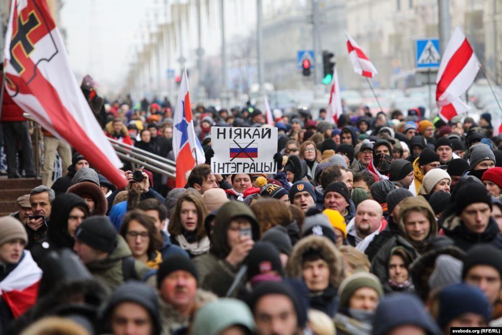 протести Білорусь інтеграція Росія