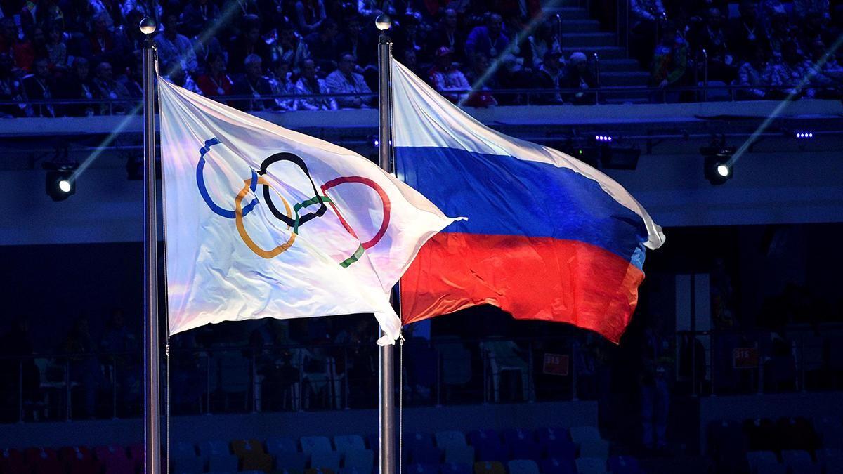 билетов нейтральный флаг в спорте фото напряженного