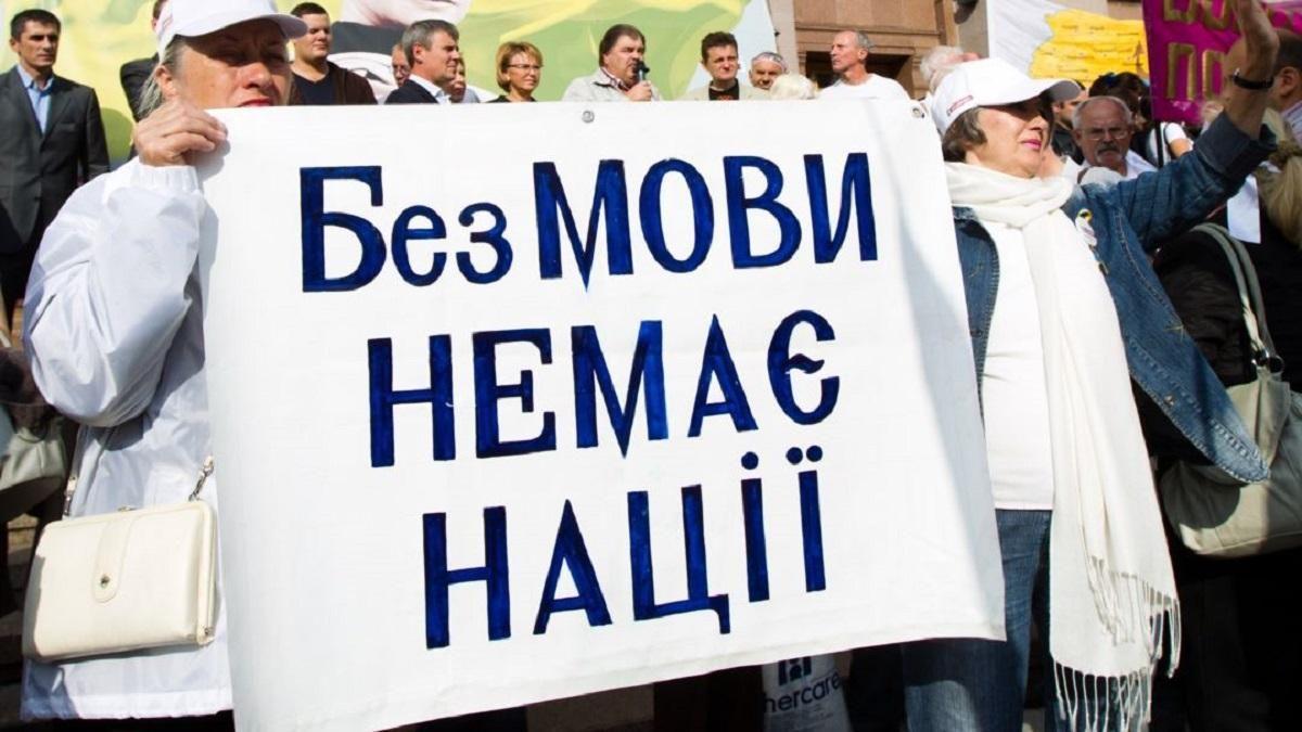 Решение Венецианской комиссии и представление Бужанского: как защитить украинский язык - Новости России и Украины - 24 Канал