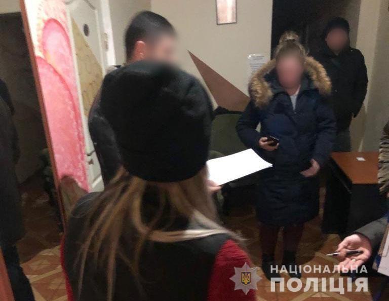 повії проституція поліція Бахмут фото розслідування
