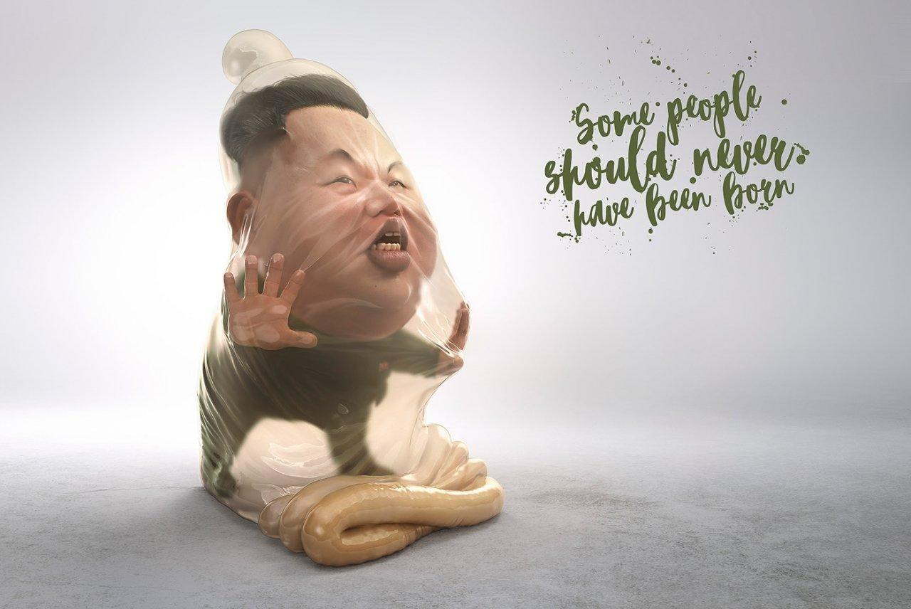 Кім Чени Ин реклама презервативи фото курйози