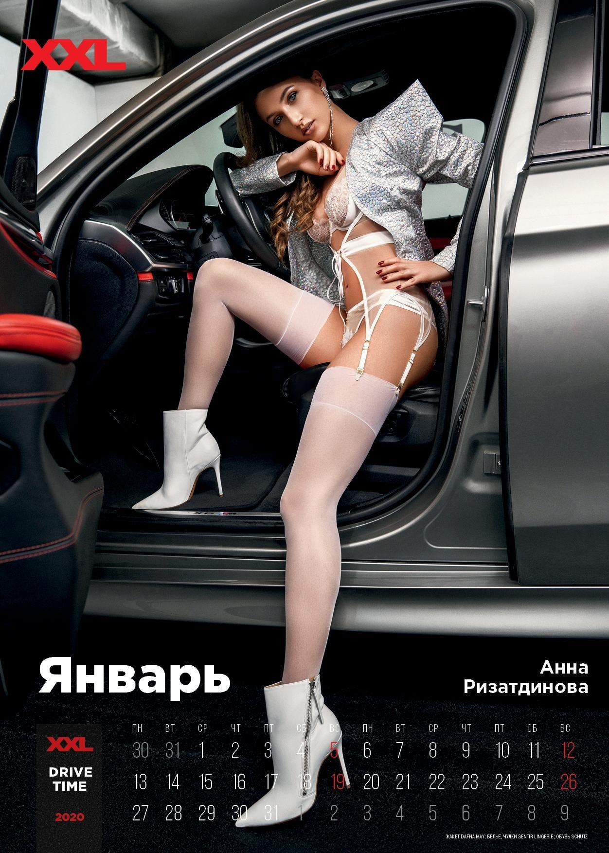 XXL Різатдінова