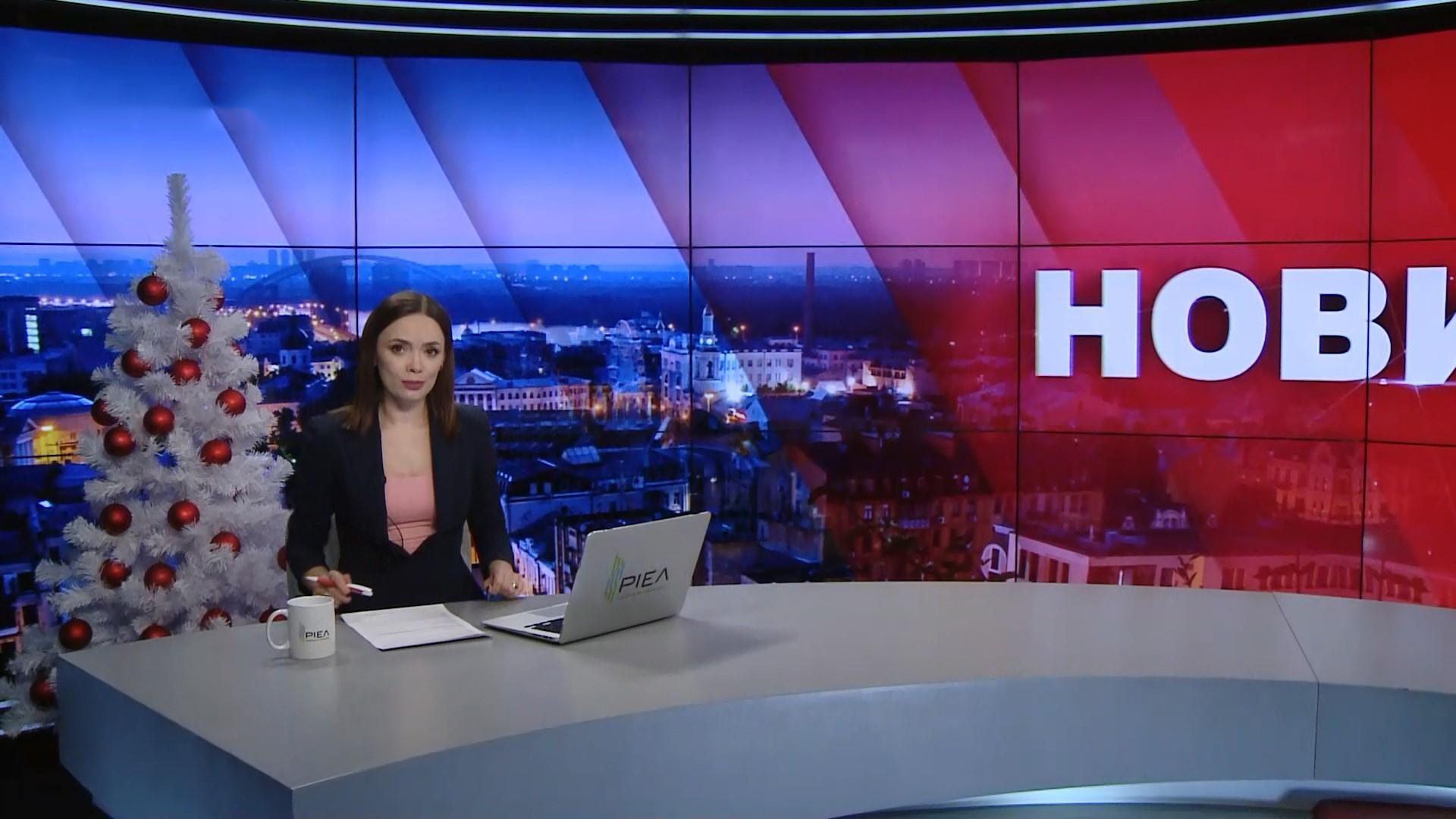 Итоговый выпуск новостей за 21:00: Новый руководитель отдела в ГБР.  Наводнение в Индонезии - Новости Украины - 24 Канал