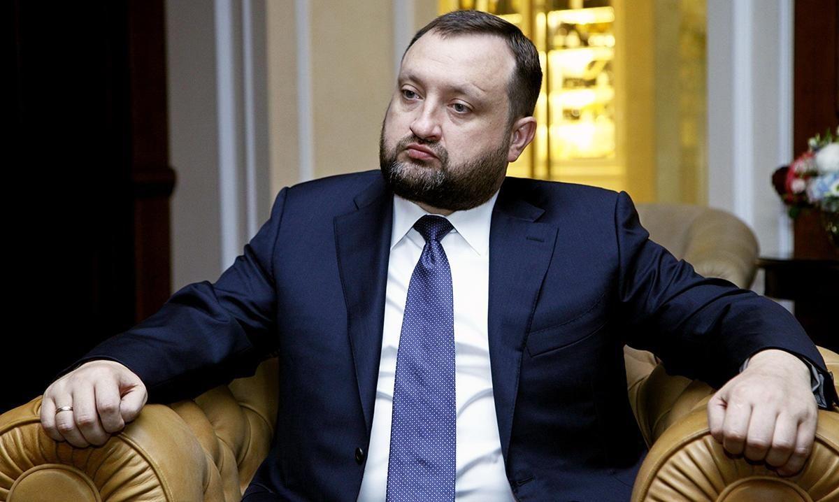 Сергій Арбузов запобіжний захід тримання під вартою