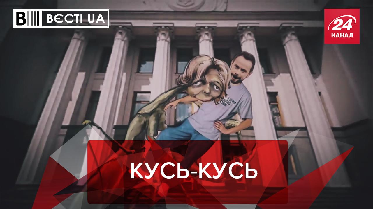 Вести.UA. Жир: Кто спасет Дубинского. Савченко ищет работу - 24 Канал