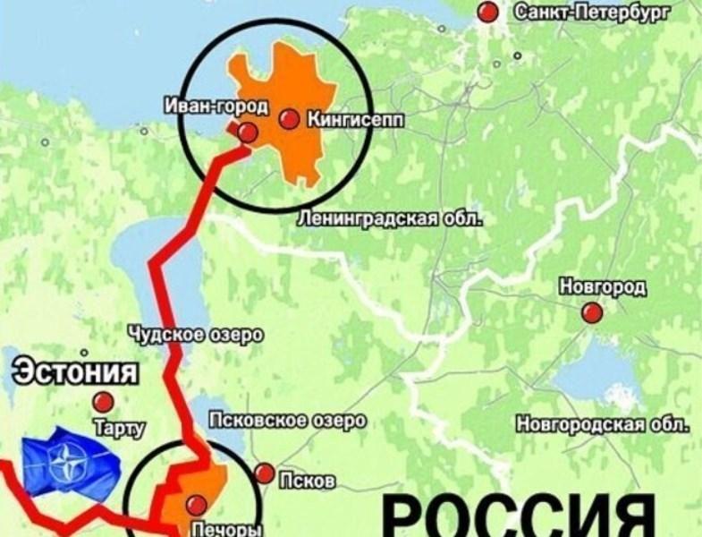 Тартуський договір Естонія Росія території карта