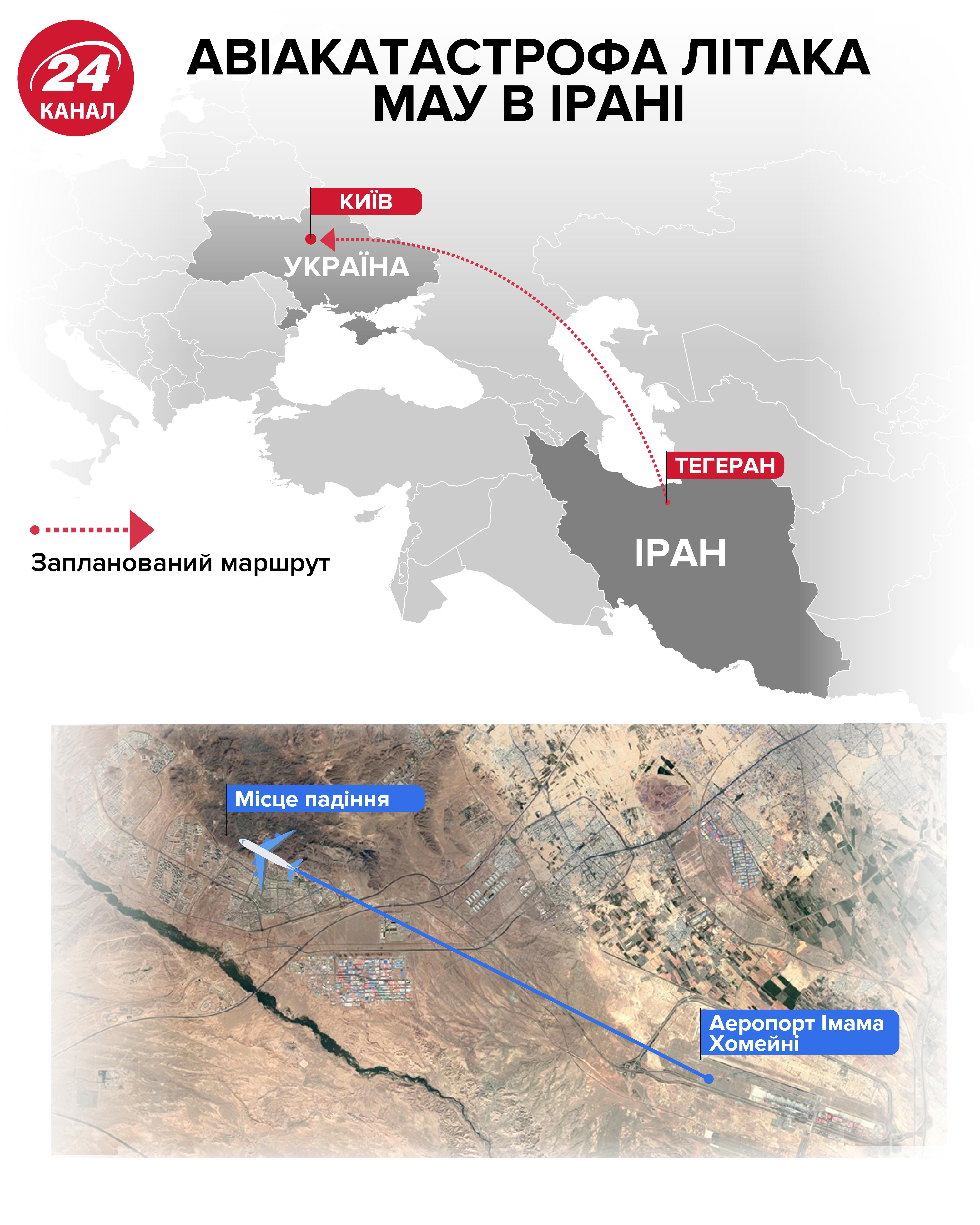 карта катастрофа літака МАУ в Ірані мапа падіння літака