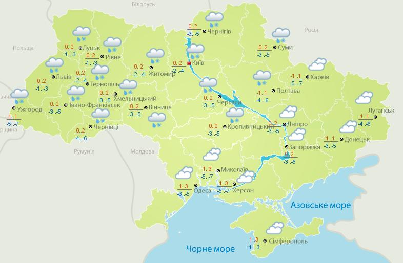 прогноз погоди 9 січня Україна мапа