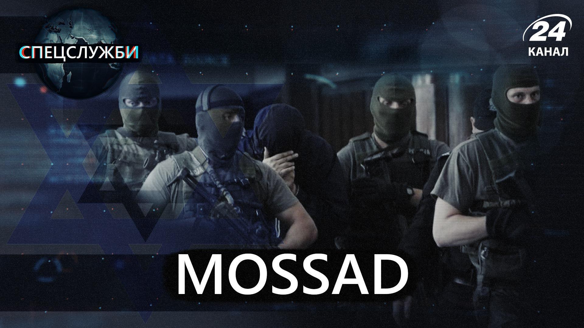 Mossad porn