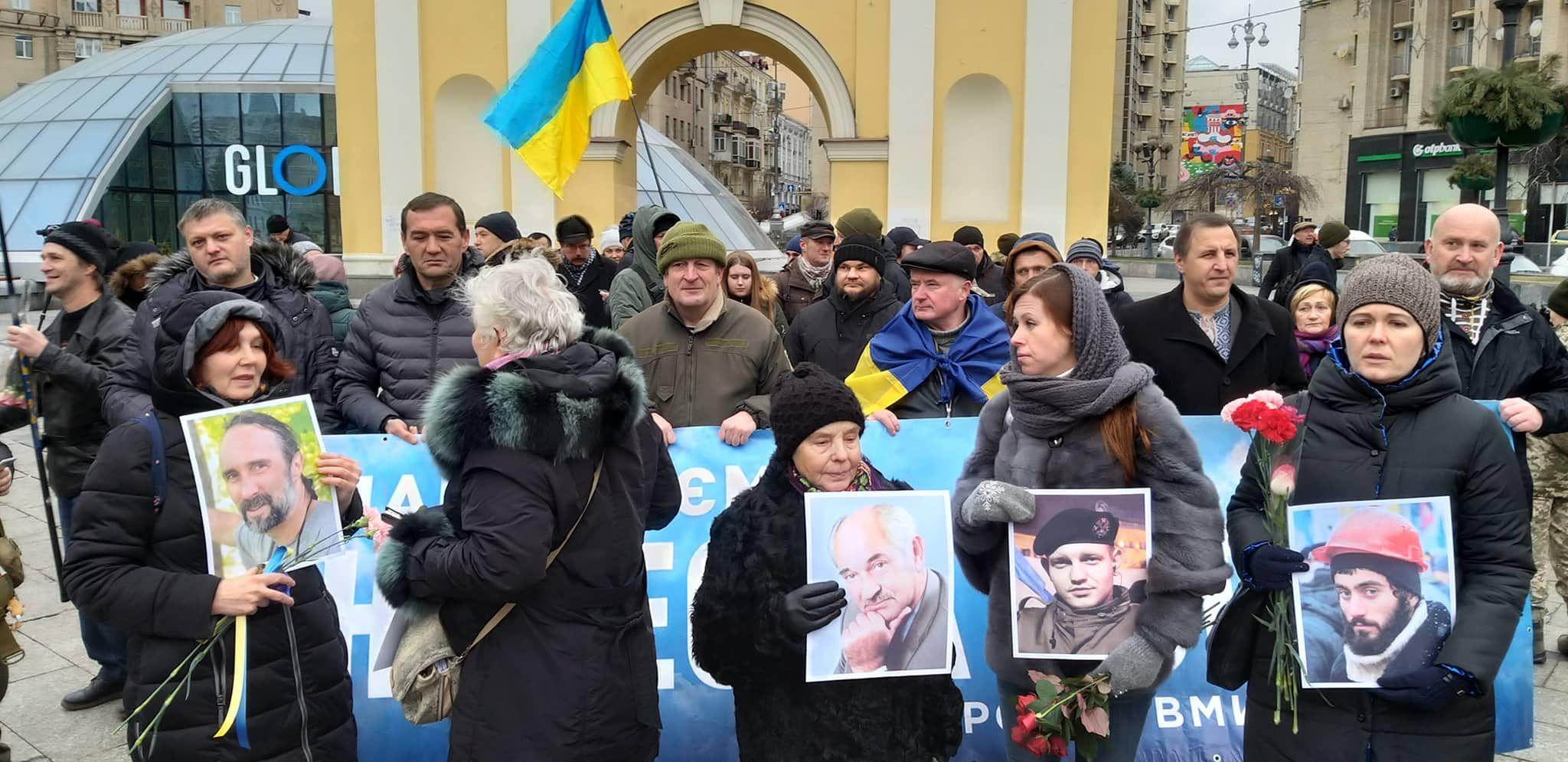 Небесна Сотня Київ Революція Гідності вшанування 22.01.2020