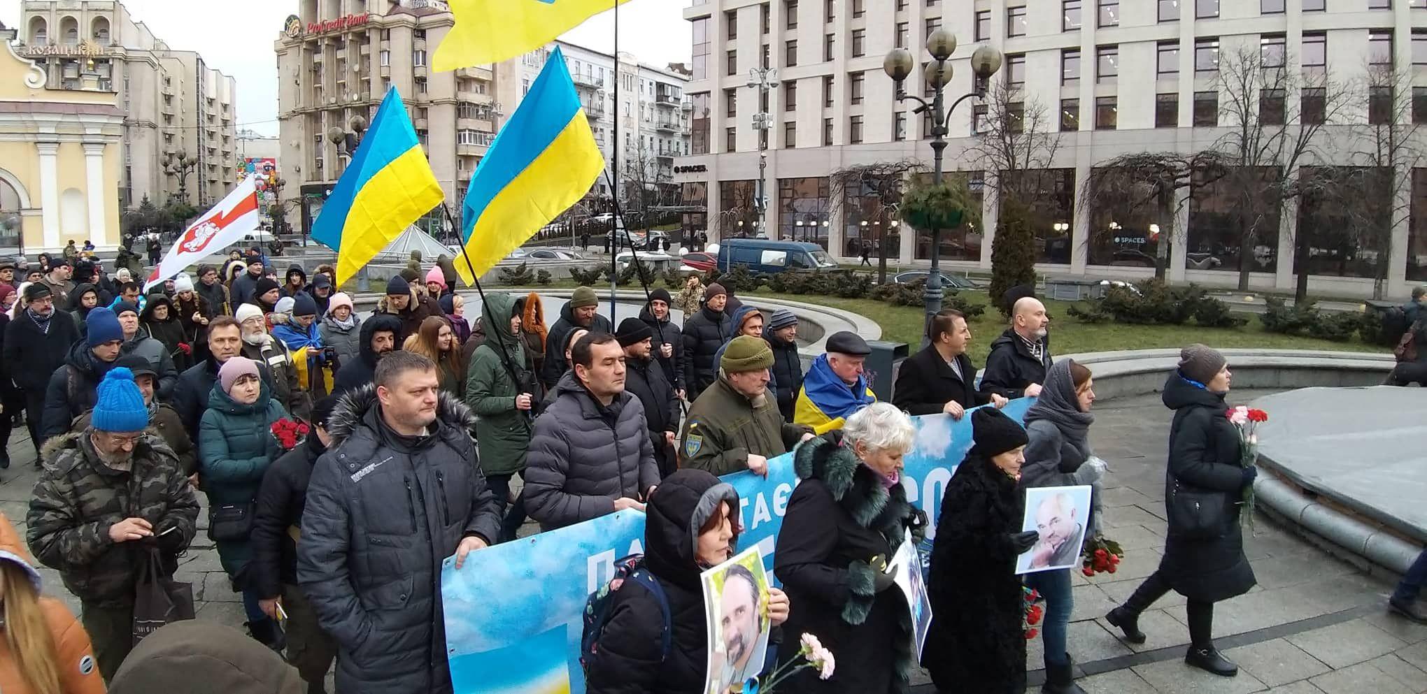 Небесна Сотня Революція Гідності Київ вшанування пам'яті 22 січня 2020 року