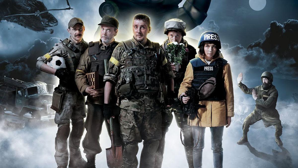 Новая украинская лента \