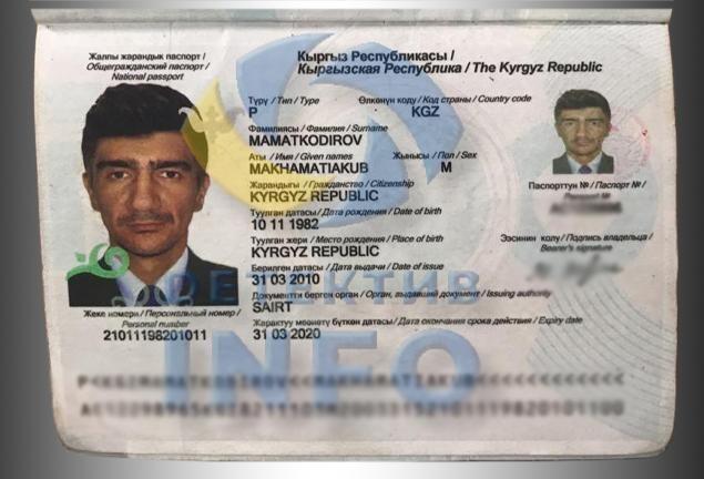 Махаматякуб Маматкодиров розслідування вбивства хірурга Сотника