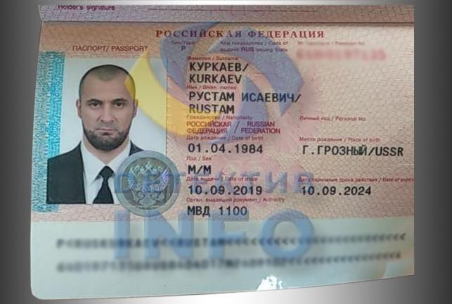 Рустам Куркаєв розслідування вбивства хірурга Сотника