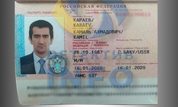 Каміль Караєв розслідування вбивства хірурга Сотника