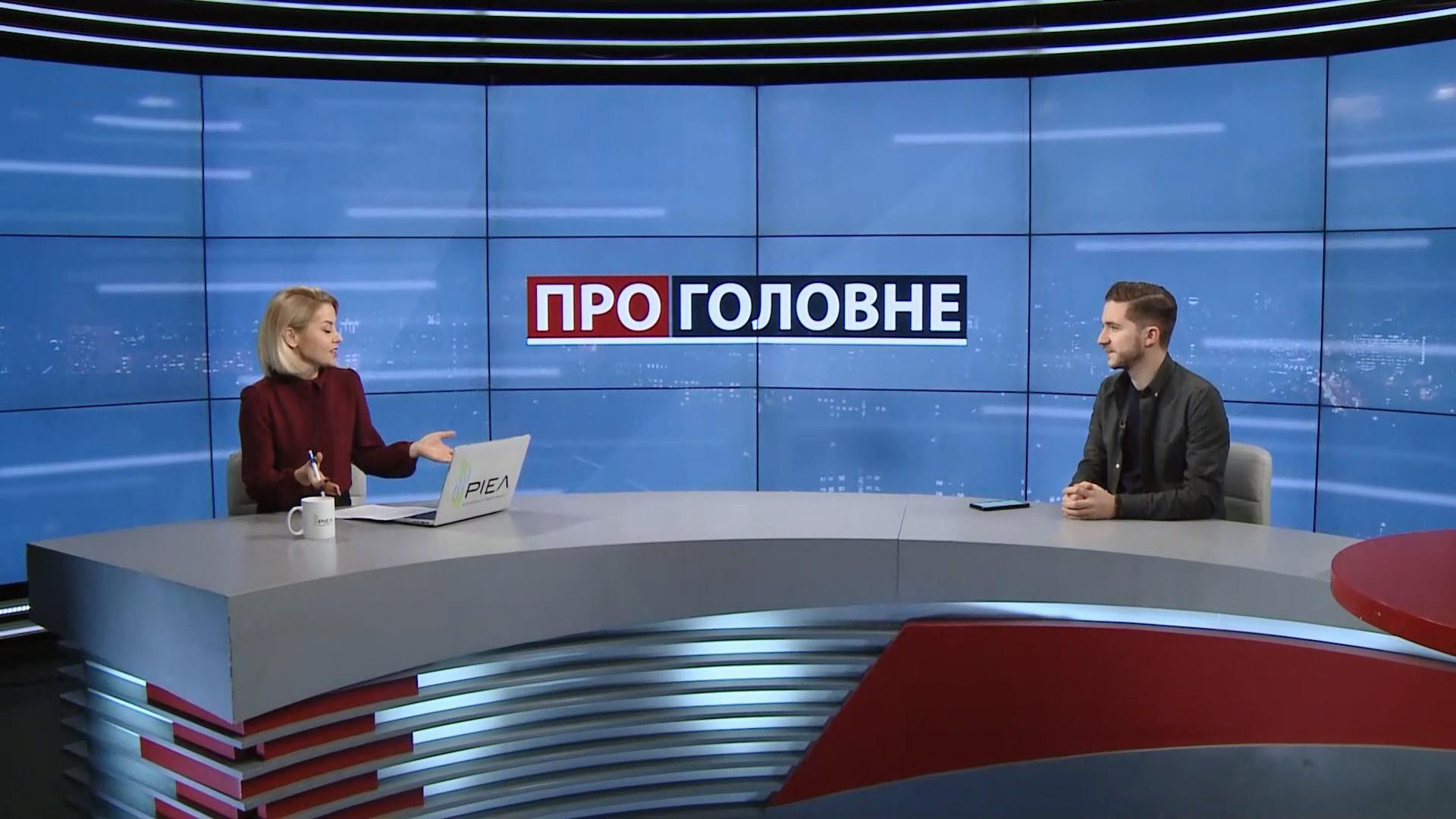 Спецоперация Кремля: Саакян предположил, что Зеленского могли подставить в Омане - 24 Канал