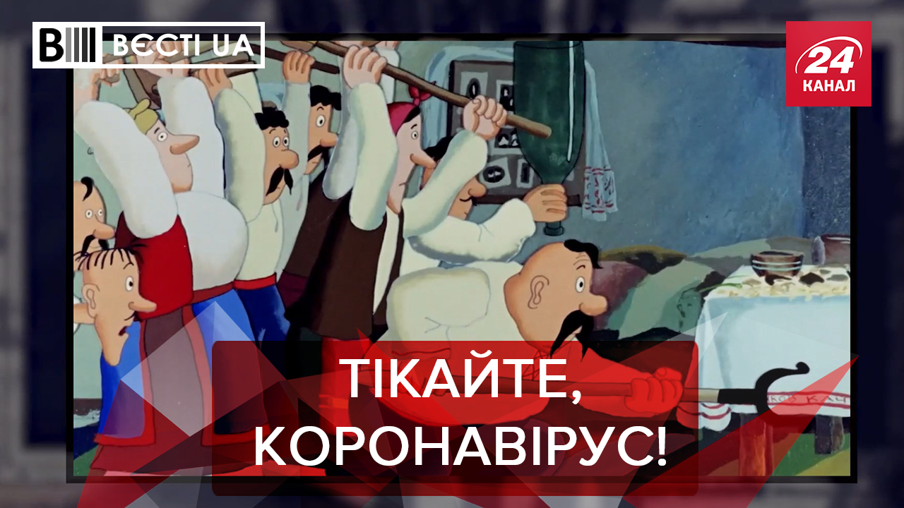 Вести.UA: Массовая истерия и стыд в Новых Санжарах. Флюгер украинской политики Аваков - Последние новости Украины - 24 Канал
