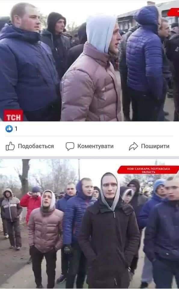 Нові Санжари протестувальники не місцеві фото тітушки