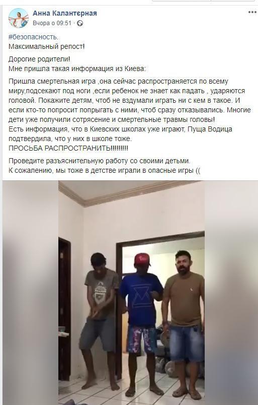 Веклик стрибка jump challenge Україна батьки переживають за дітей