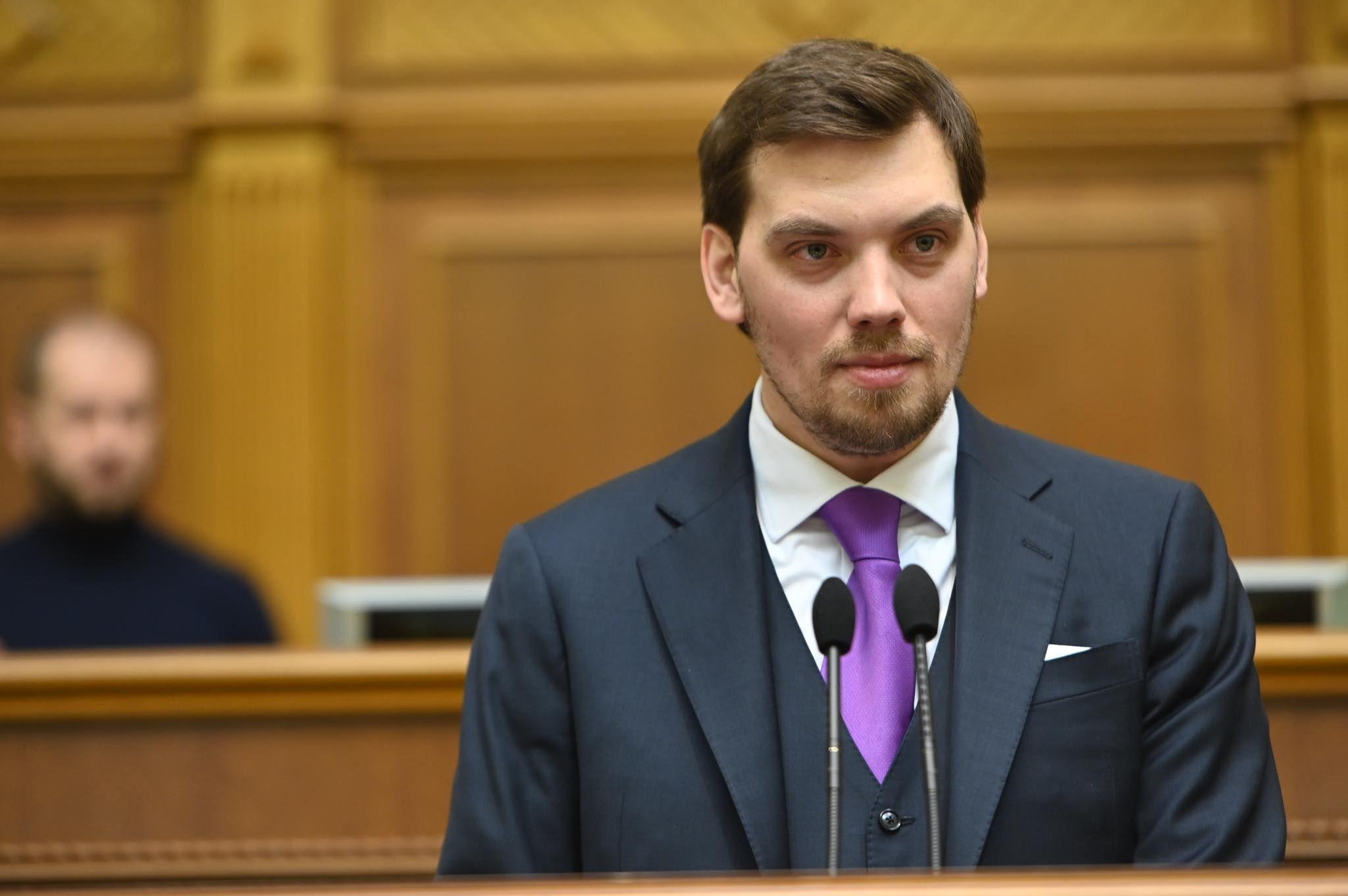 Гончарук отчитался о работе правительства: как отреагировали депутаты - 24 Канал