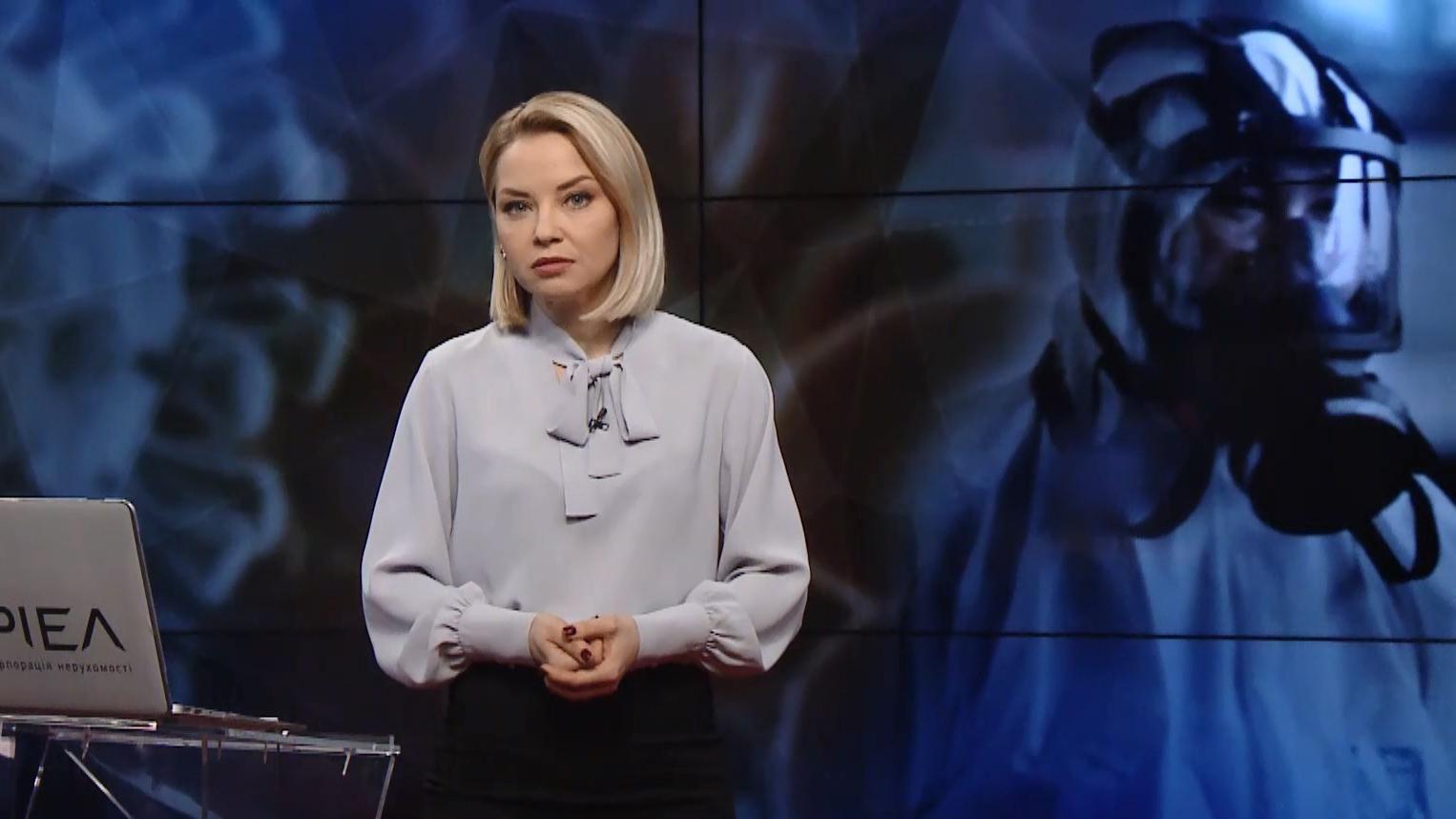 Итоговый выпуск новостей за 22:00: Стрельба в Днепре. Вспышка коронавируса в Италии - Новости Днепр - 24 Канал