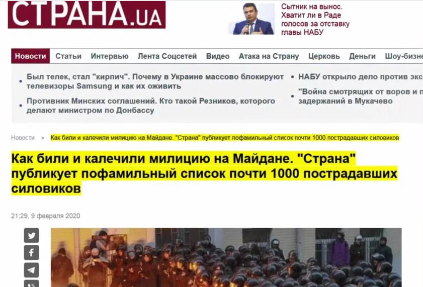 Лукаш Партія регіонів