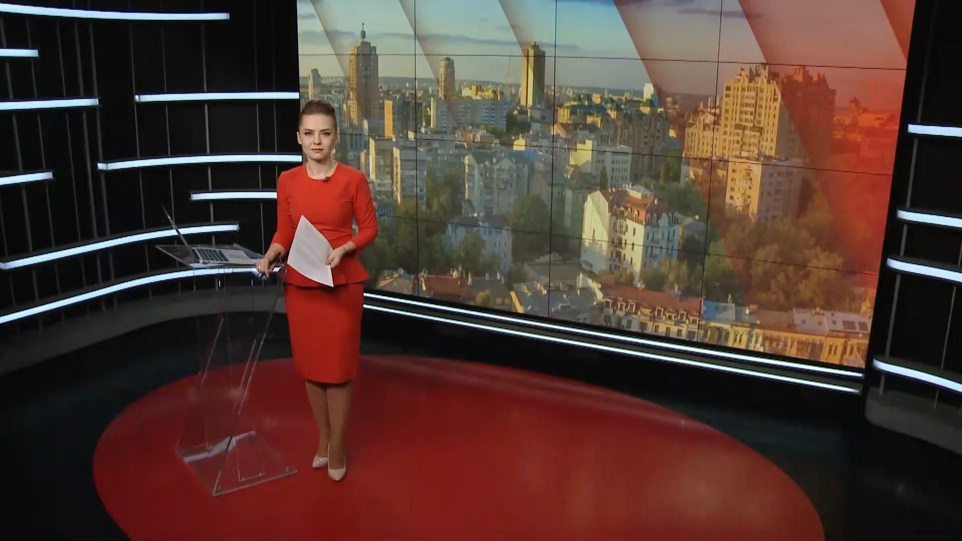 Выпуск новостей за 10:00: Новый состав Кабмина. Подозрение на коронавирус в Черновцах - Новости Черновцов сегодня - 24 Канал