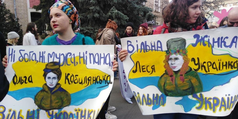 Марш рівності у Харкові