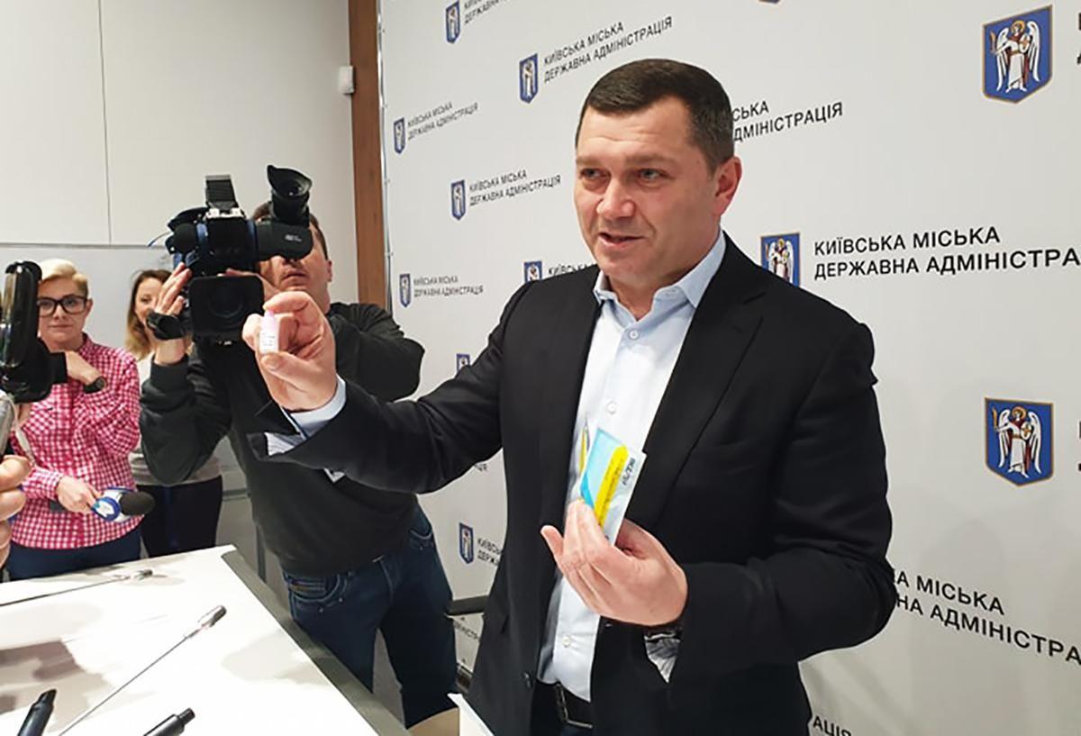 тест-система для виявлення коронавірусу експрес-тест на коронавірус в Україні
