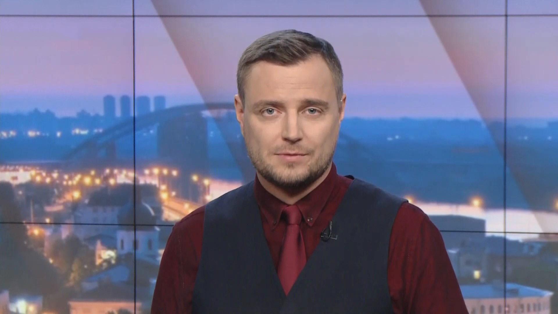 Pro новости: Европа против коронавируса. Видеофиксация нарушений на Киевщине - Новости Киева - 24 Канал