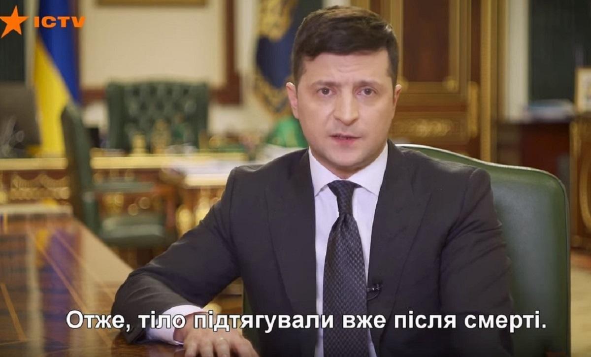 Зеленского 'держат в заложниках': что на самом деле было зашифровано в послании президента - Новости Украины - 24 Канал