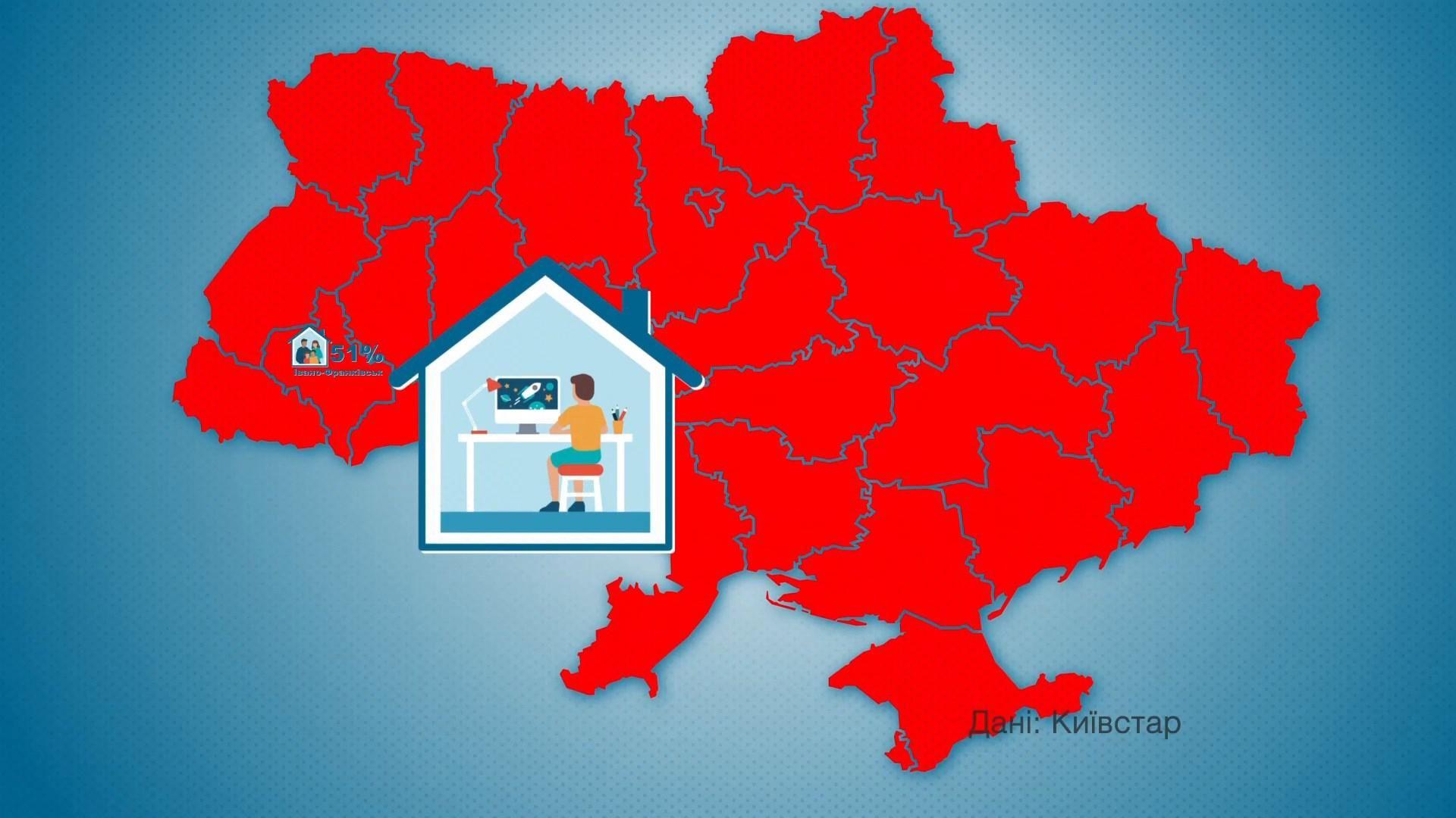 Где в Украине наиболее добросовестно придерживаются карантина: неожиданные данные - Новости Чернигова - 24 Канал