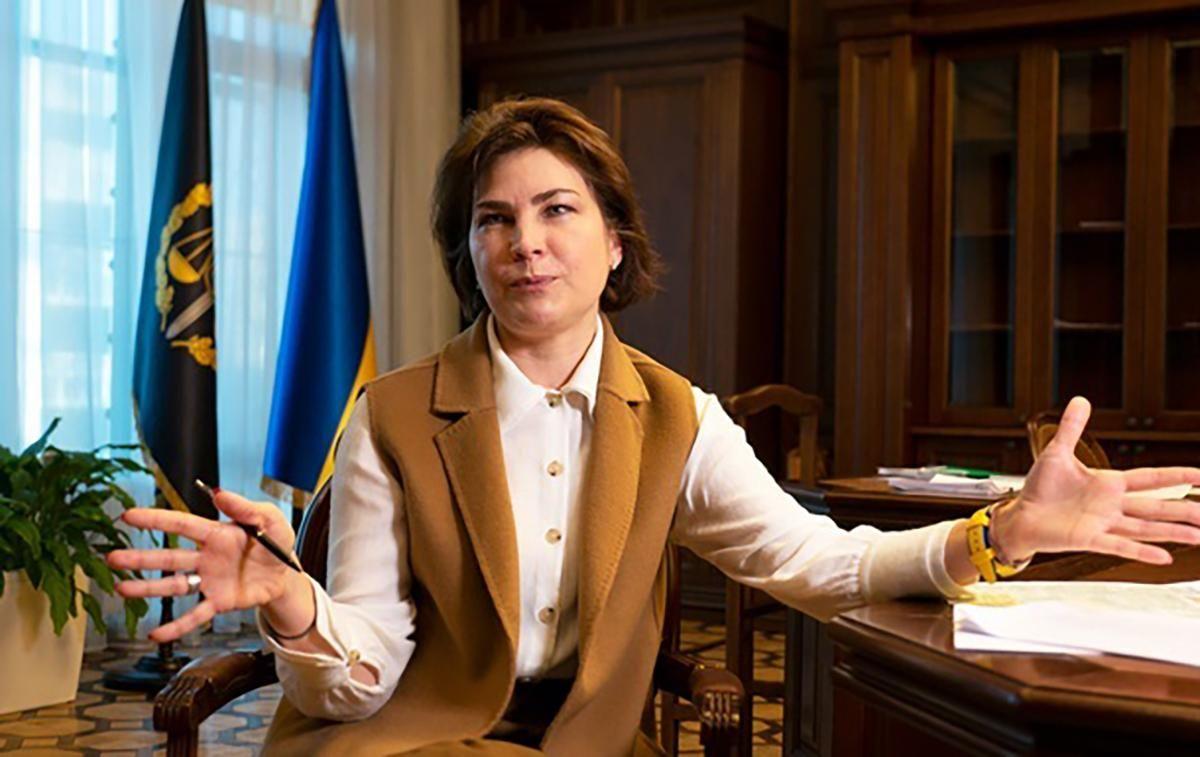 Ув'язнення Медведчука - Венедіктова заявила про перспективу