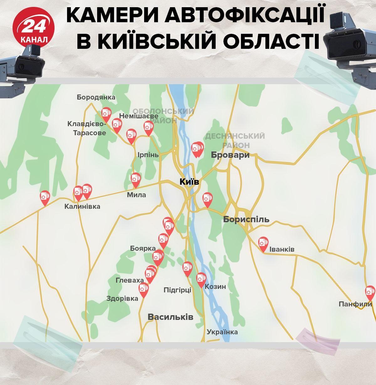 В 4,5 раза быстрее нормы: в Киеве водитель разогнался до 224 километров в час