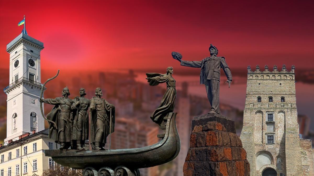 Когда празднуют День города большие города Украины: список - Новости Севастополя сегодня - 24 Канал
