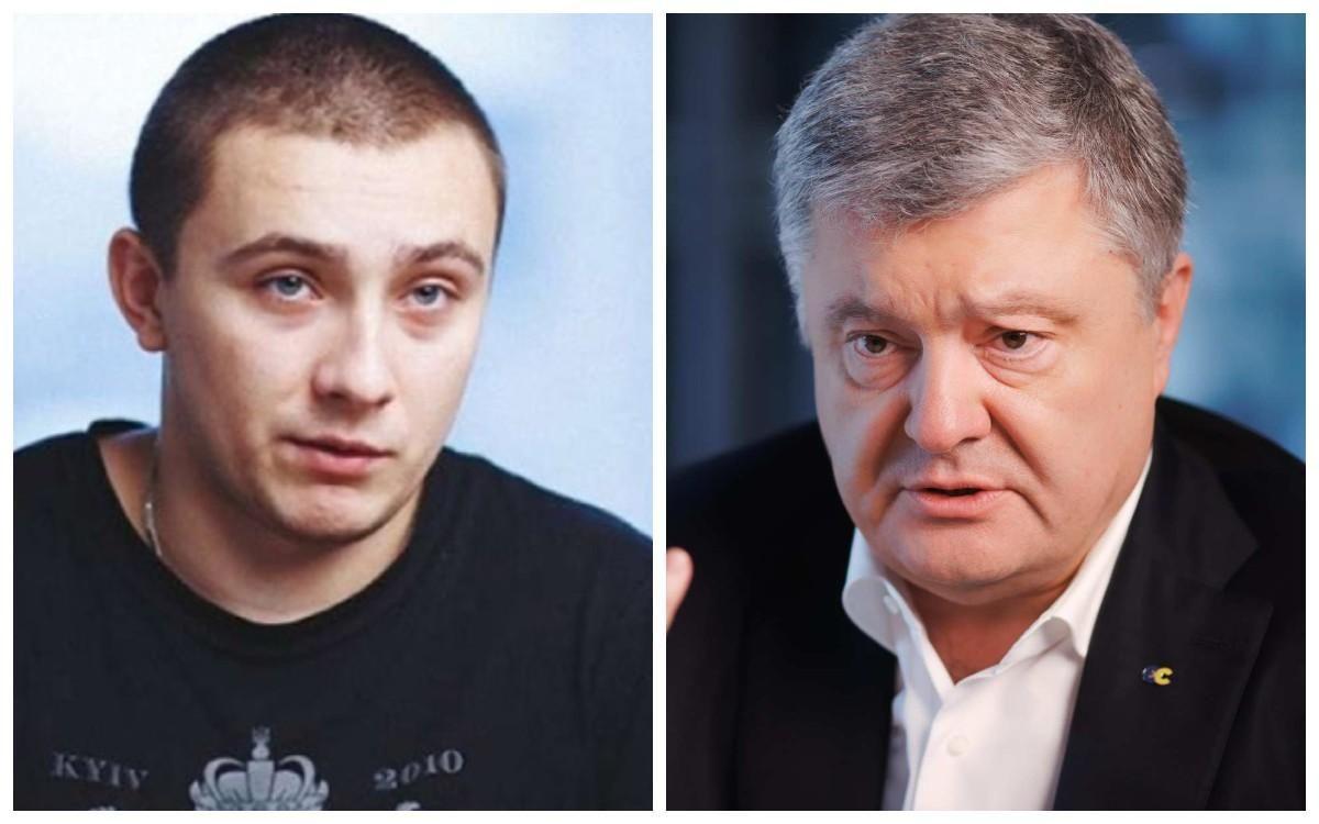 Дела против Порошенко и Стерненка: кто их судит
