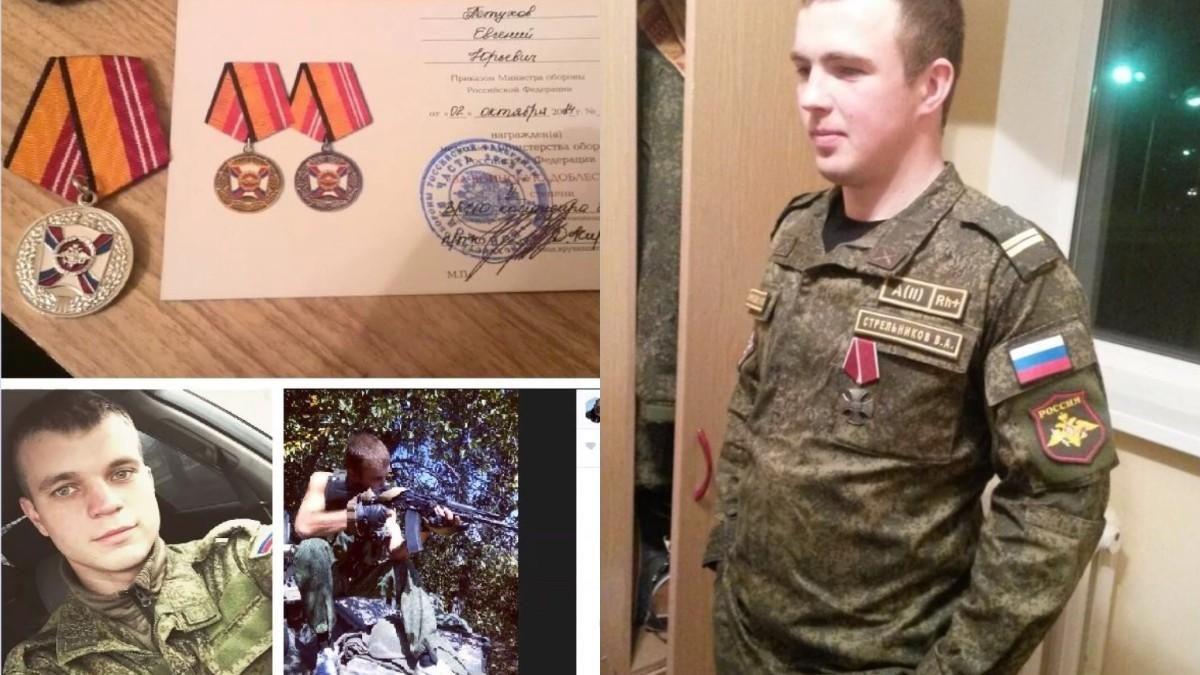 Понты возобладали: военные РФ выдали свое участие в агрессии против Украины, щеголяя медалями - Новости России и Украины - 24 Канал