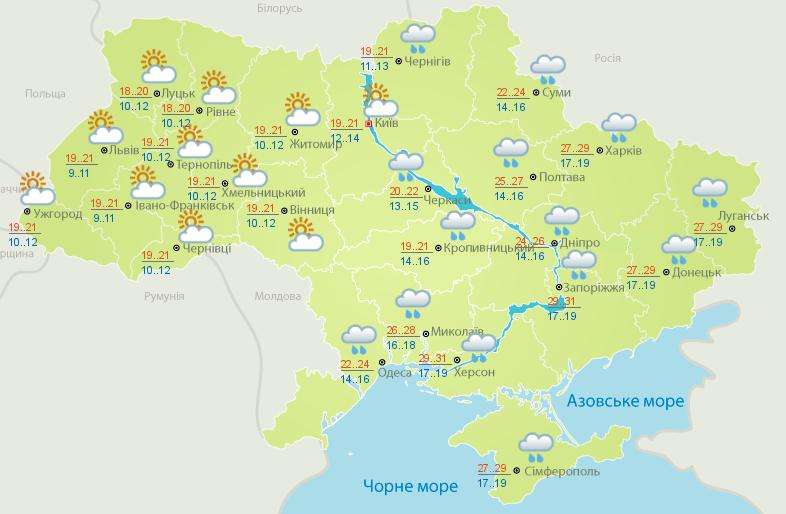 прогноз погоди на 13 липня