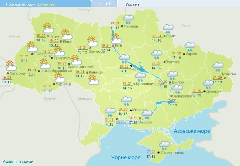 Непогода в Украине: без света оказались 23 населенных пункта, – ГСЧС