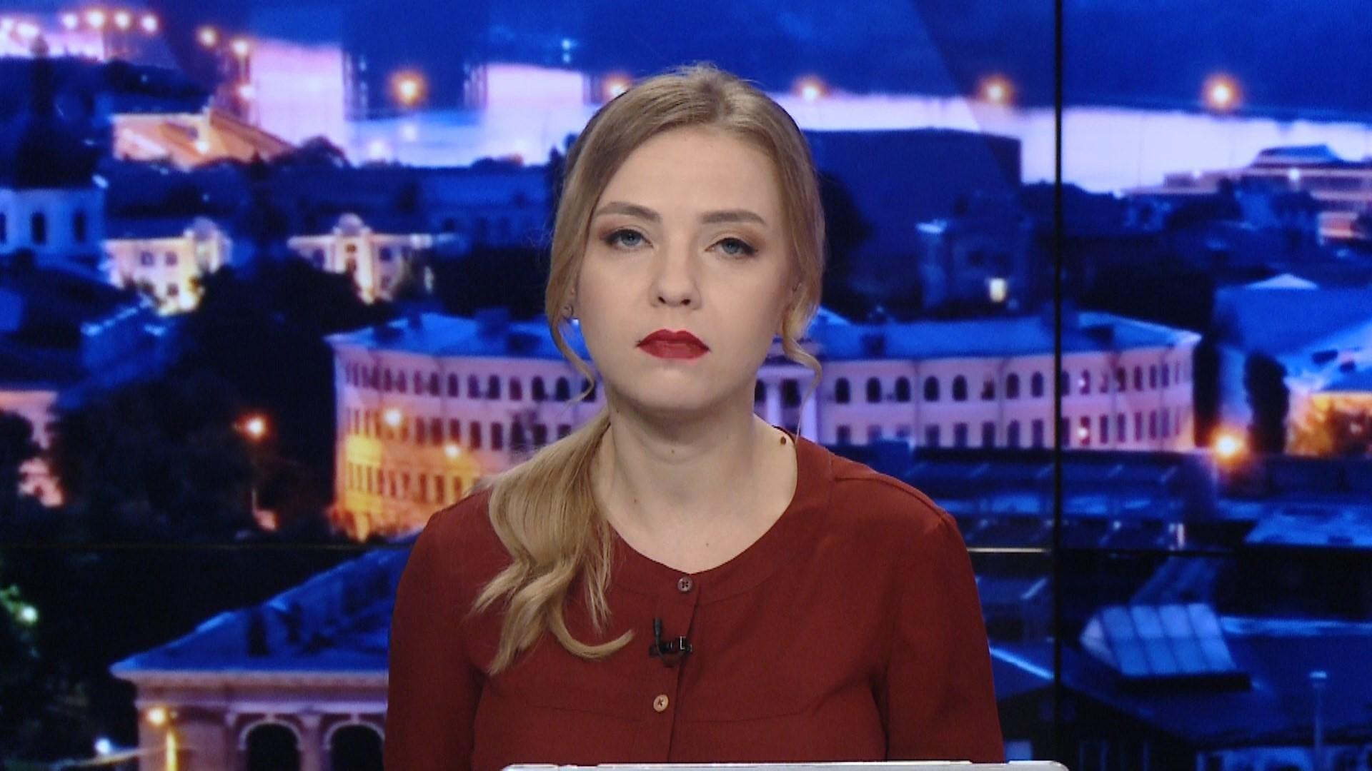 Итоговый выпуск новостей за 21:00: Разведка о наступлении России на Украину. Кулеба о Донбассе - Новости России - 24 Канал