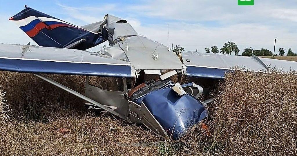 Авіакатастрофа у РФ