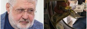 Коломойського у США звинуватили у розкраданні та відмиванні мільярдів доларів