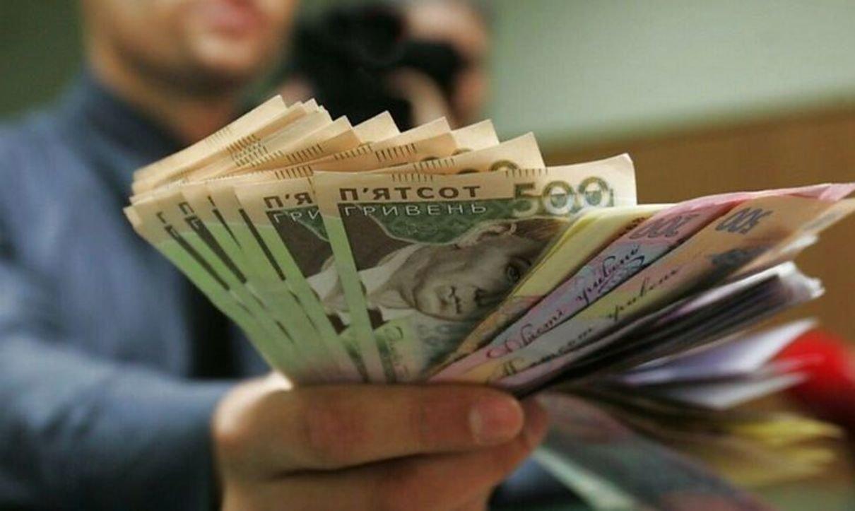 Повышение минимальной зарплаты: кто потеряет из-за таких изменений - 24 Канал