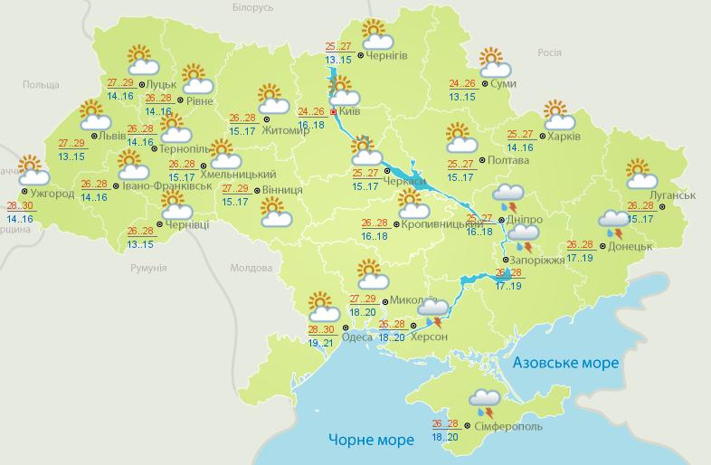 рогноз погоди в Україні на суботу, 22 серпня