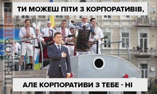Самые смешные мемы недели: корпоратив на День Независимости, лето Коли Лукашенко и 1 сентября