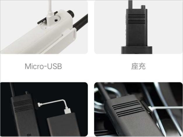 Xiaomi анонсировала 'дальнобойную' рацию с большим динамиком