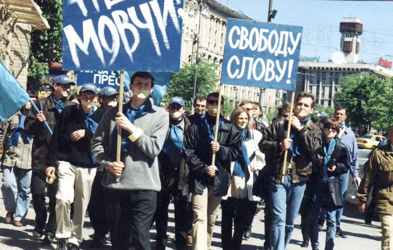 Гонгадзе під час мітингу