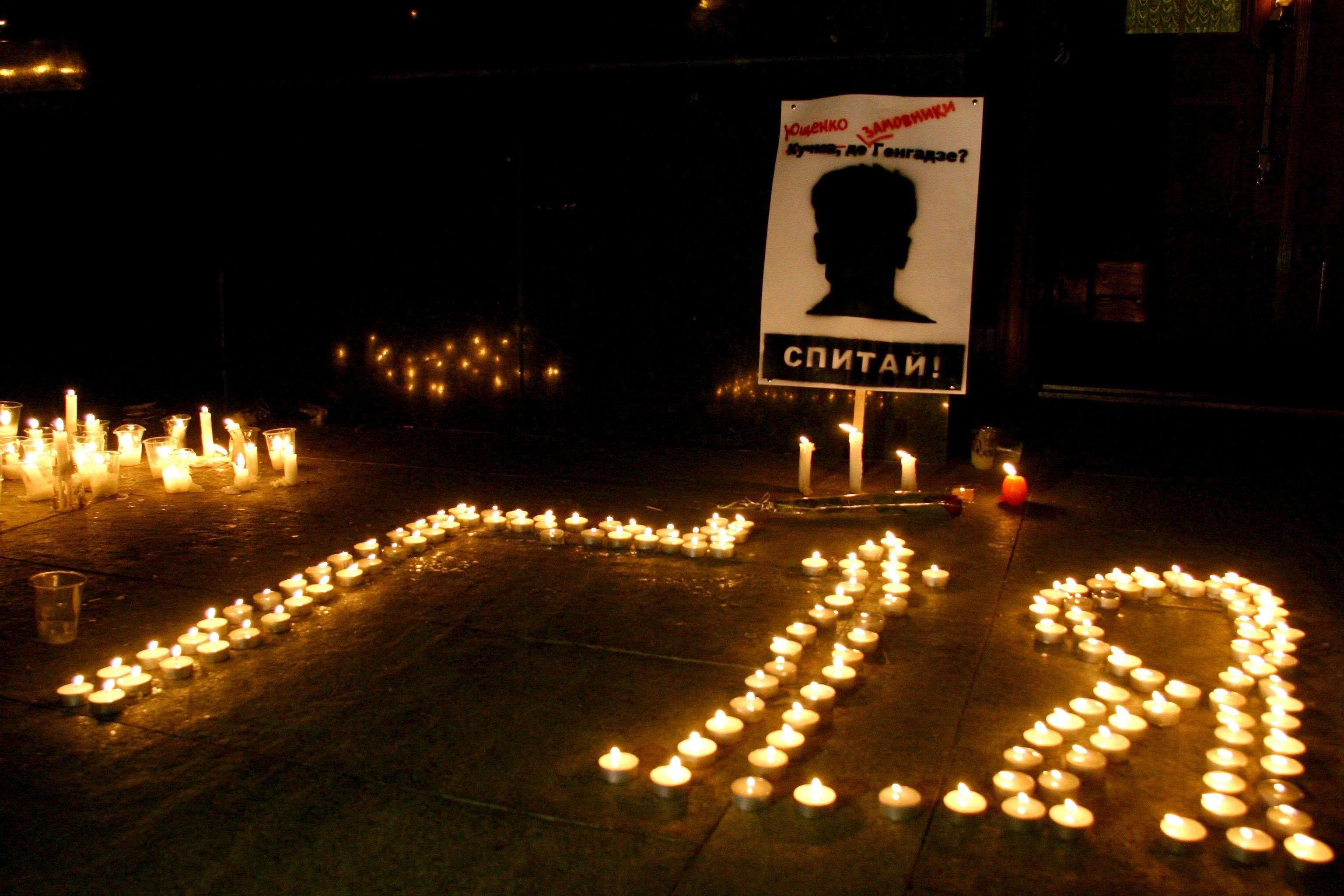 Протести після вбивства Гонгадзе