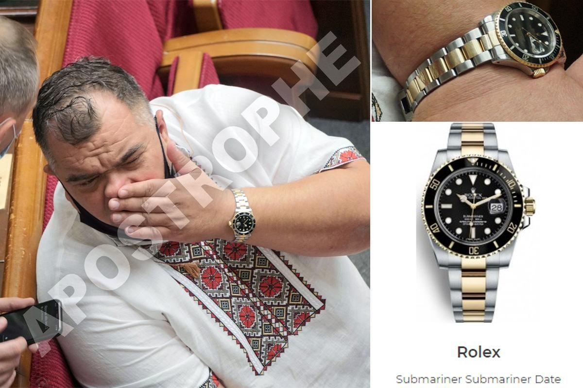 Слуга народу, Задорожний, Верховна Рада, дорогий годинник, Rolex. найбільші скандали зі статками політиків у 2020 році