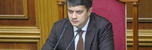 Питання в легітимності: Разумков заявив, що вибори в ОРДЛО проводити не можна